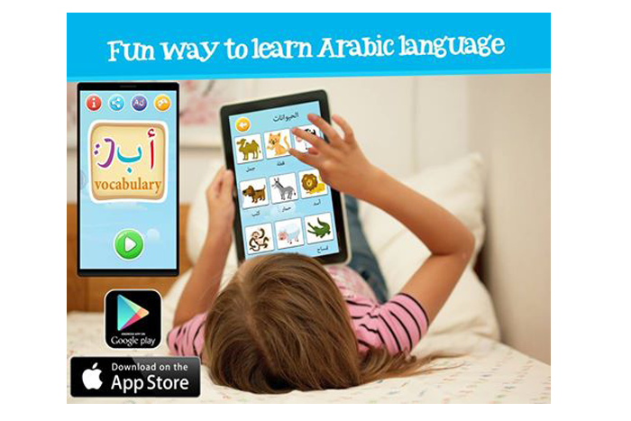 Learn arabic vocabulary application