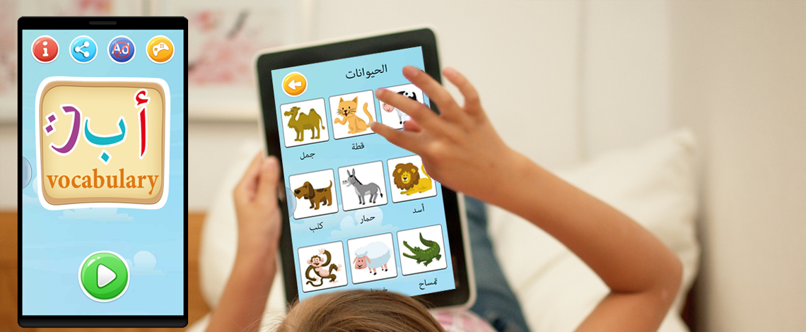 learn-arabic-apps
