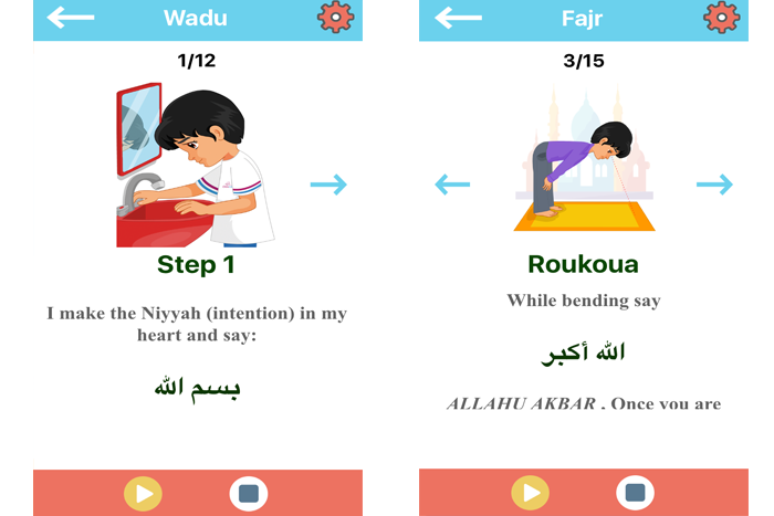islamic app for kids salah and wudu