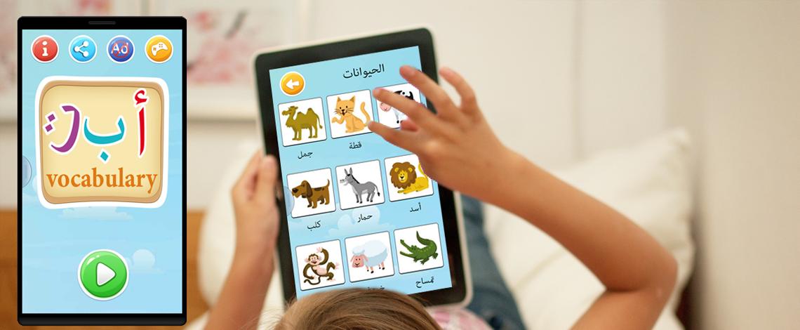 learn-arabic-apps