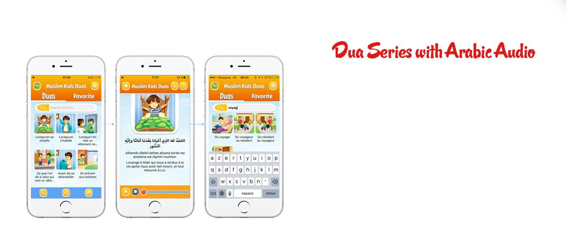 dua_series_muslim_app